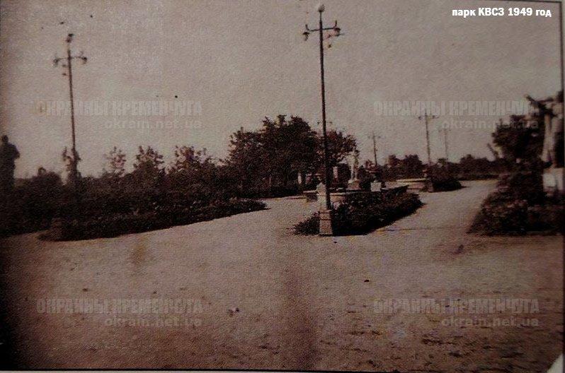Центральная аллея парка КВСЗ - фото №1773