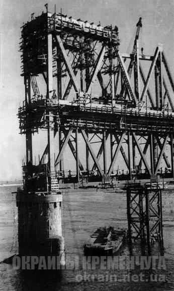 Строительство Крюковского моста в Кременчуге фото 2
