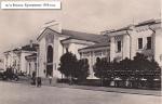Железнодорожный вокзал. Кременчуг 1958 год. - фото 1345