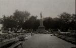 Биржевой сквер в Кременчуге 1948 год - фото №1769