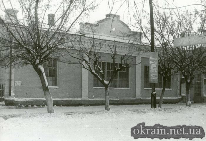 Общий вид дома Кременчугского РК КП(б)У. 13 февраля 1963 года - фото 410