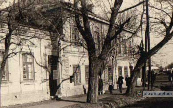 Семилетняя школа №10 в Кременчуге 1969 год - фото 766