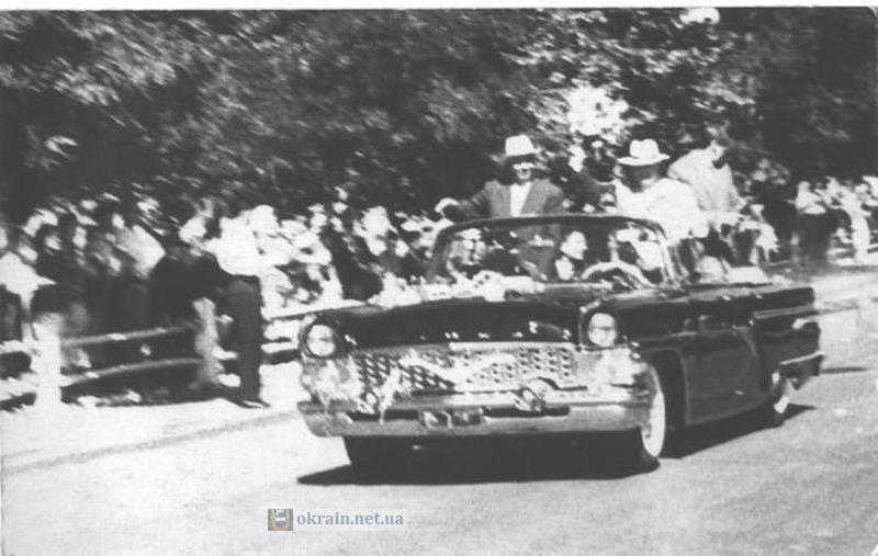 Никита Сергеевич Хрущев в Кременчуге 1962 год - фото 819