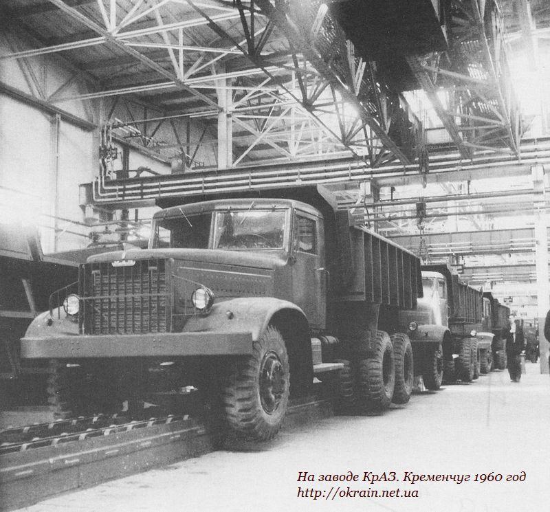 На заводе КрАЗ. Кременчуг 1960 год. - фото 1097