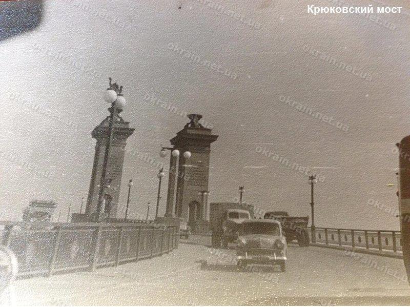 Крюковский мост в Кременчуг - фото 1635