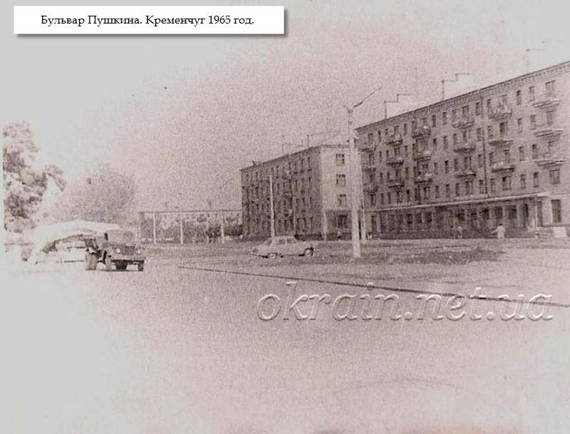 Бульвар Пушкина. 1965 год. - фото 1353