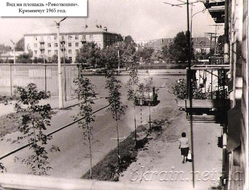 Вид на площадь «Революции». Кременчуг 1965 год. - фото 1356