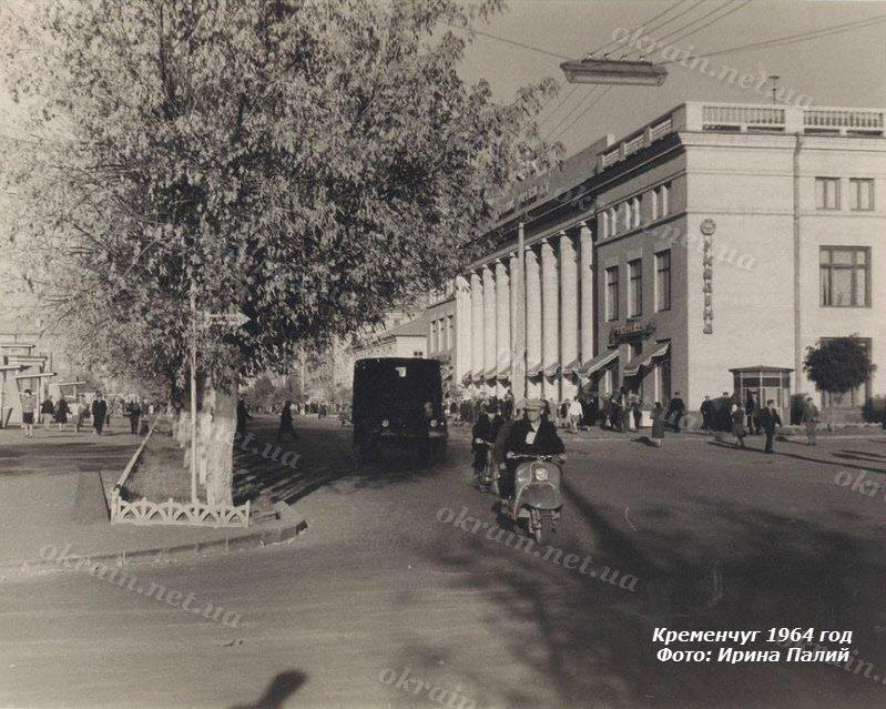 Дом торговли и улица Ленина 1964 год в Кременчуге - фото 1538