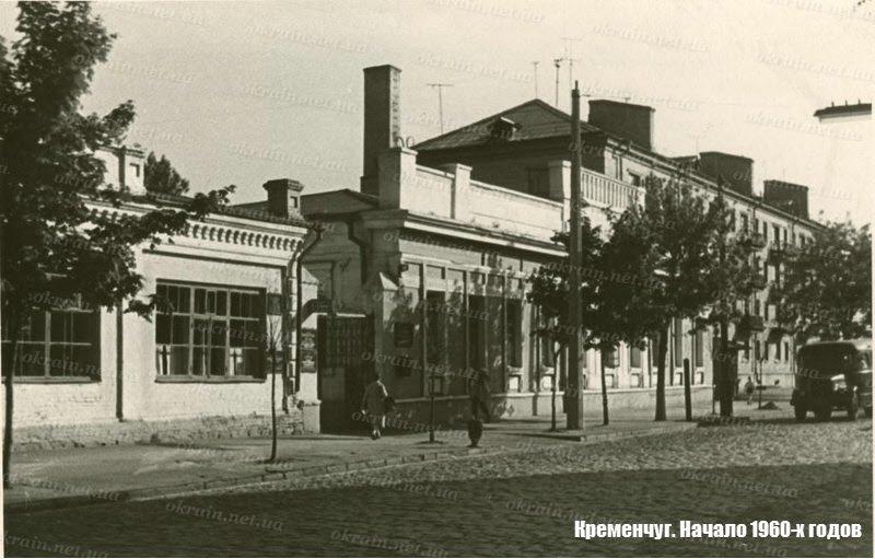 Улица Ленина 1960-е года - фото 1599