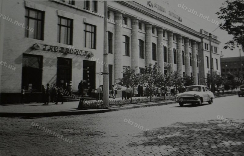 Улица Ленина и «Дом Торговли» в Кременчуге
