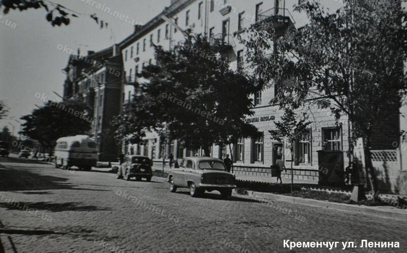 Улица Ленина (сейчас Соборная) в Кременчуге - фото 1625