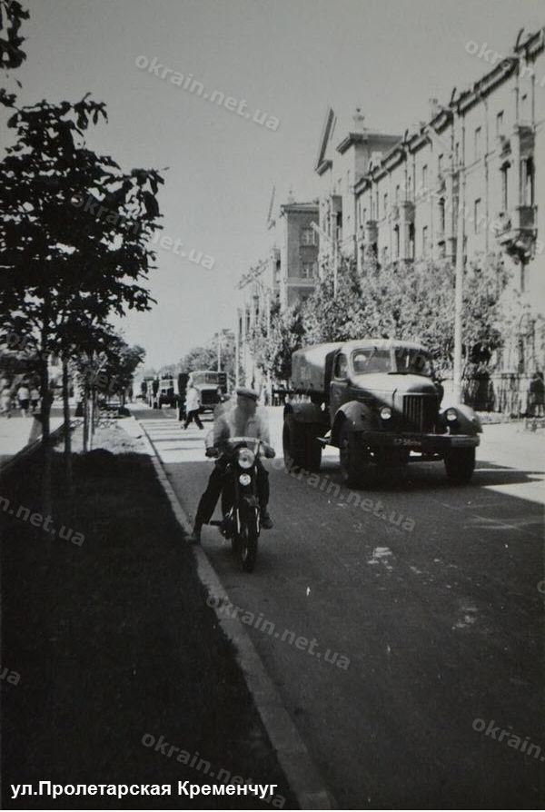Улица Пролетарская в Кременчуге