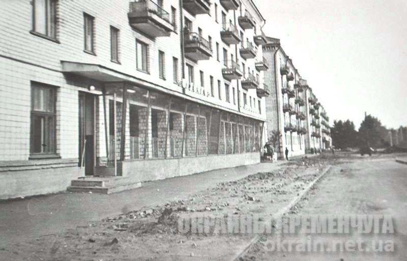 Бульвар Пушкина в Кременчуге - фото №1700
