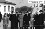 Руководство завода «Дормаш». Кременчуг 1961 год. - фото 1354