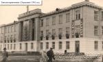 Заводоуправление «Дормаша» в Кременчуге. 1961 год. - фото 1359