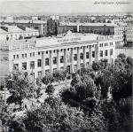 Дом Торговли. Кременчуг 60-е. - фото 1523