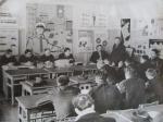 Учебный класс БД 1973г - фото 701