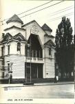 Клуб Котлова в Крюкове - фото 763