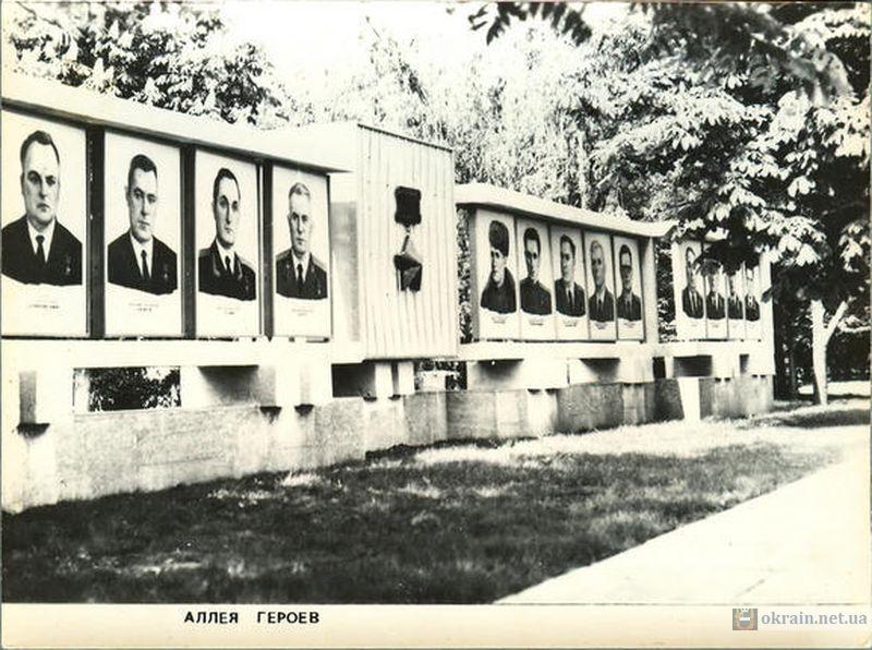 Аллея героев в Кременчуге - фото 802