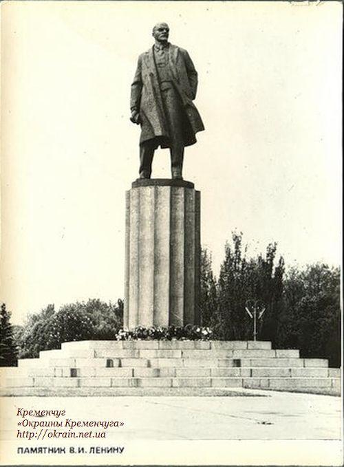 Памятник В.И.Ленину в Кременчуге - фото 928