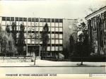 Историко-краеведческий музей в Кременчуге - фото 801