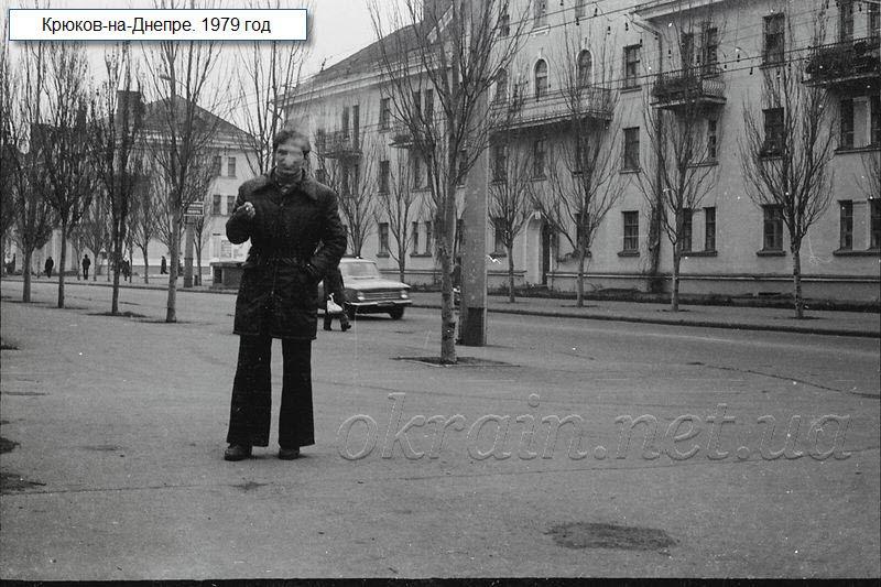 Крюков. ул. Приходько 23. 1979 год