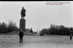 Площадь «Победы». Кременчуг 1980 год - фото 1157