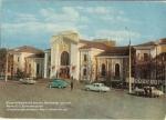 Кременчугский железнодорожный вокзал - фото 158