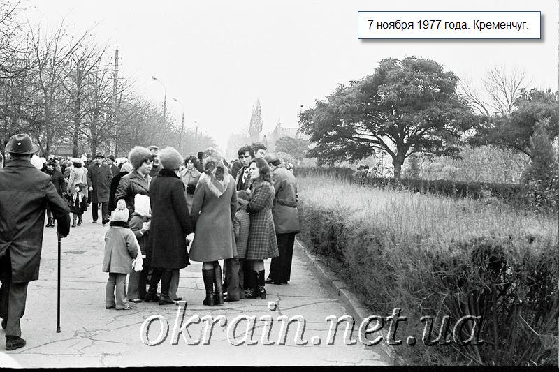 Парад 7 ноября 1977 года. Кременчуг - фото 1178