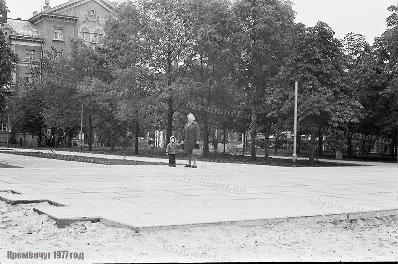 Сквер «Октябрьский» 1977 год - фото 1589