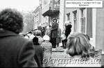Дом Офицеров. 7 ноября 1977 года. Кременчуг - фото 1179