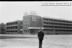 Гостиница «Кремень». Кременчуг 1980 год. - фото 1185