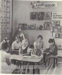 Центральная библиотека для детей им. Торубары в Кременчуге - фото №1738