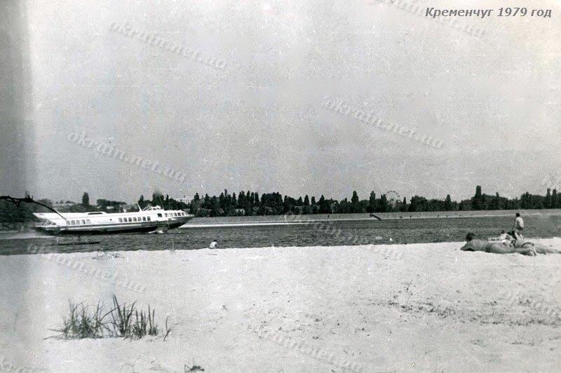 Зеленый остров Кременчуг 1979 год - фото 1543