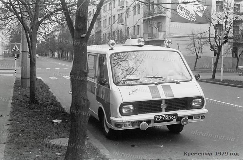 Машина скорой помощи в Кременчуге
