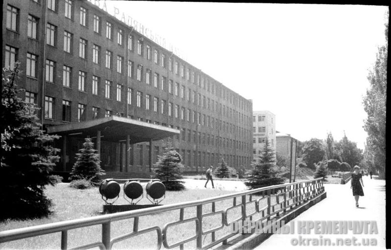 Кременчугский филиал ХПИ - фото № 1820