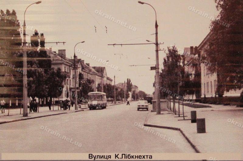 Улица Карла Либкнехта в Крюкове