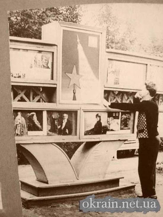 В сквере Октябрьский. Кременчуг 50-х годов - фото 445