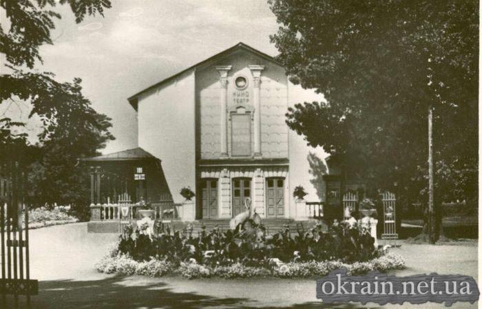 Кинотеатр «Днепр» в Кременчуге - фото 449