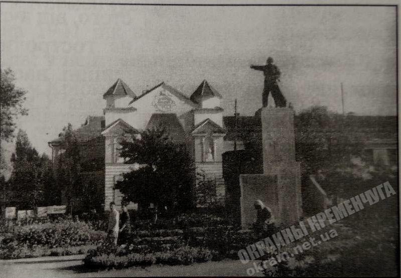 Сквер Котлова в Крюкове - №1764