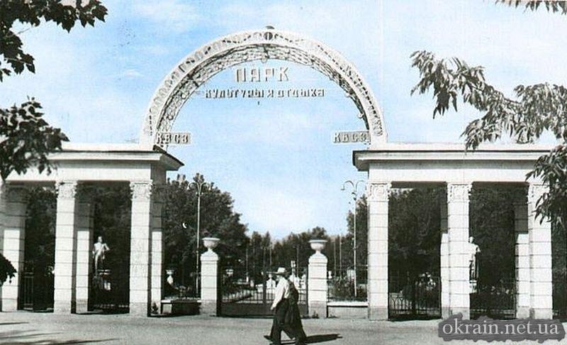 Крюков - Парк Культуры и Отдыха КВСЗ - фото 642