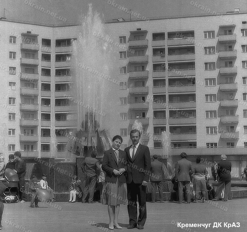 Фонтан на ДК КрАЗ в Кременчуге - фото 1631