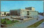 Дворец культуры им.Петровского в Кременчуге 1980 год - фото 478