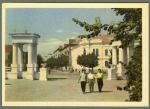 Кременчуг - Вход в парк МЮДа - фото 643