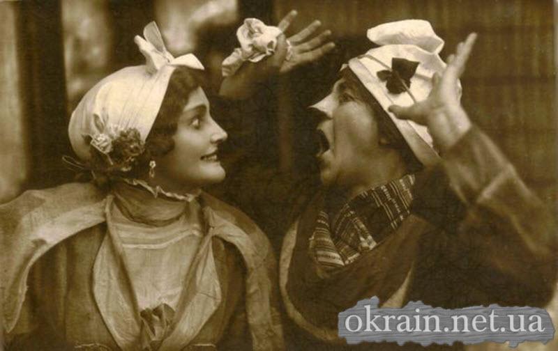 На сцене Кременчугского театра 1924 год - фото № 276