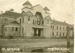 Клуб им. Котлова в Крюкове. 1929 год. - фото 299