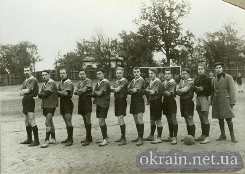 Первая футбольная команда в Кременчуге. 1924 год. - фото 302