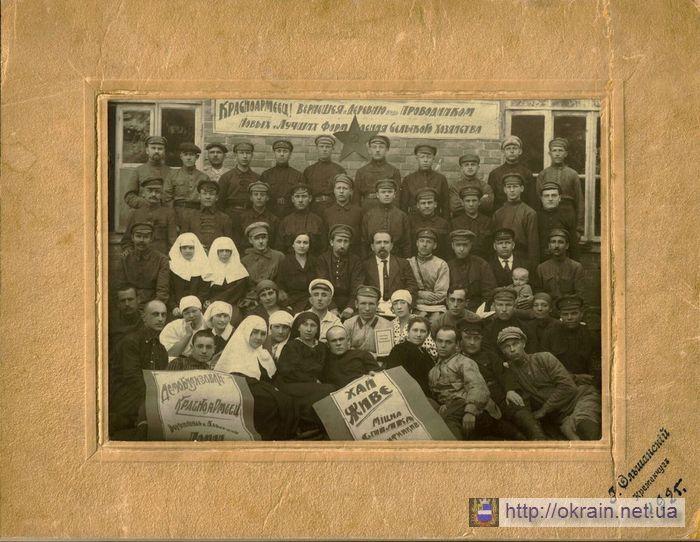Совет рабочих и солдатских депутатов в Кременчуге 1925 год