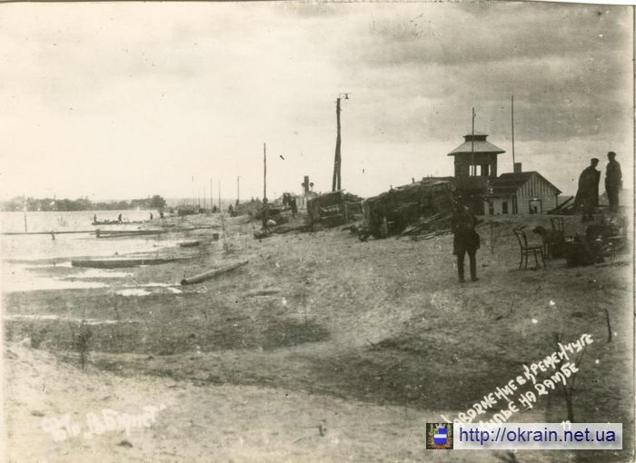 Жильё на дамбе. Наводнение в Кременчуге 1931 год - фото 373