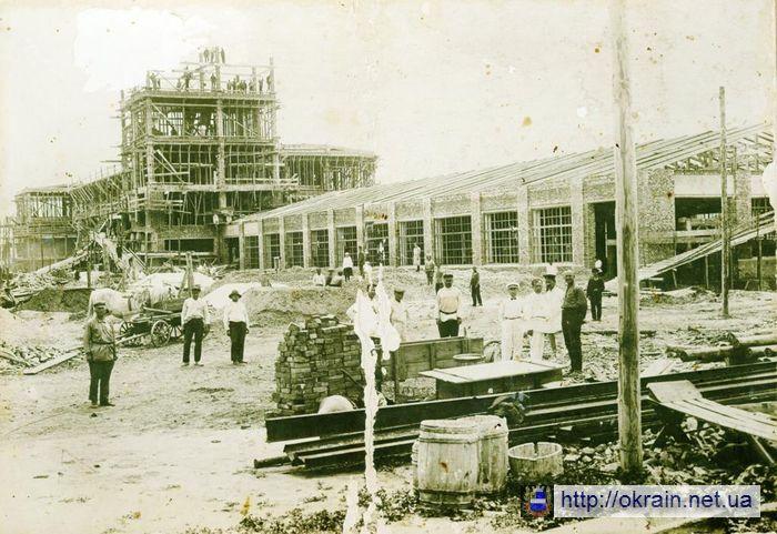 Строительство фабрики в Кременчуге 1929 год